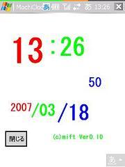 MochiClockL Ver0.10